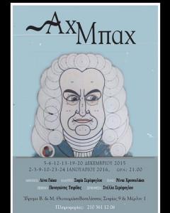 AxBax (1)