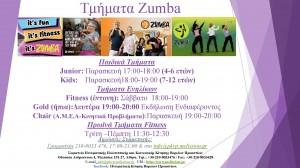 18-10-16  Zumba