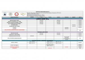 2021-2022  Ωρολόγιο Πρόγραμμα φορείς_Page_1